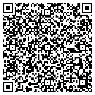 QR-код с контактной информацией организации A-ONE
