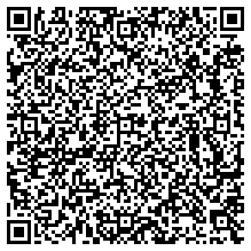 """QR-код с контактной информацией организации ООО """"Летучий голландец"""""""