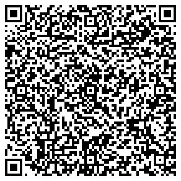 QR-код с контактной информацией организации ООО Добрый Двор