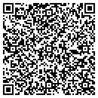 QR-код с контактной информацией организации ООО Регул