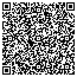 QR-код с контактной информацией организации ООО Secure Systems