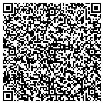 QR-код с контактной информацией организации ООО Вин - стайл