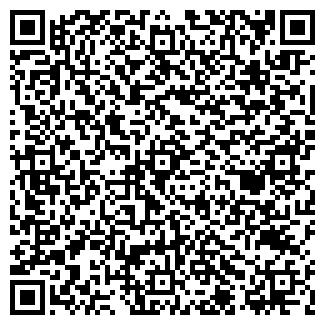 QR-код с контактной информацией организации СЛАВИЧИ