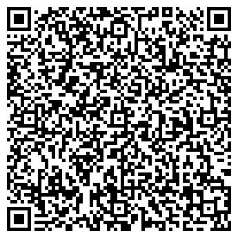 QR-код с контактной информацией организации ООО Инвест Строй