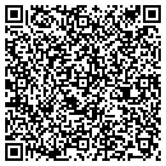 QR-код с контактной информацией организации ДОН-СПОРТ