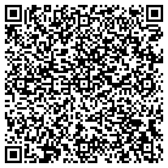 QR-код с контактной информацией организации ТОО Вентпремиум