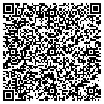 QR-код с контактной информацией организации КРЫЛАТСКОЕ
