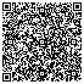QR-код с контактной информацией организации КАСКАД+