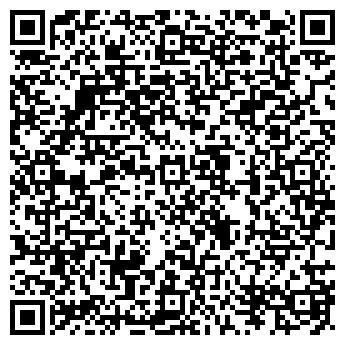 QR-код с контактной информацией организации ООО TREND
