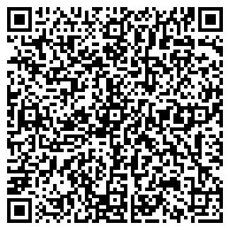 QR-код с контактной информацией организации АЗС № 57