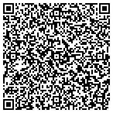 QR-код с контактной информацией организации ООО Сервисный центр в Перово