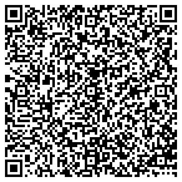 """QR-код с контактной информацией организации """"Smoke House"""" Северодвинск"""