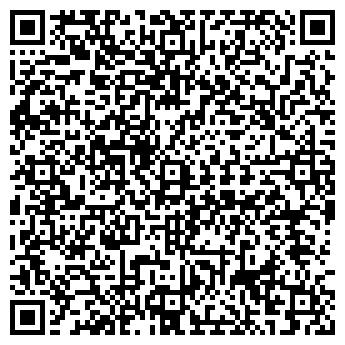 QR-код с контактной информацией организации АВИАСПЕЦМОНТАЖ