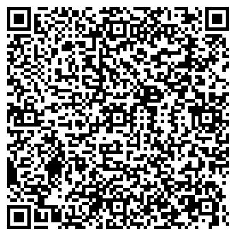 QR-код с контактной информацией организации БЕТОНСТРОЙИНВЕСТ, ООО