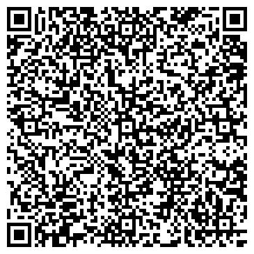 QR-код с контактной информацией организации ПОДОЛЬСКИЙ ЗАВОД СТРОЙМАТЕРИАЛОВ, ЗАО
