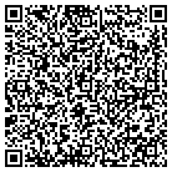 QR-код с контактной информацией организации ДЕТСКАЯ ОБУВЬ
