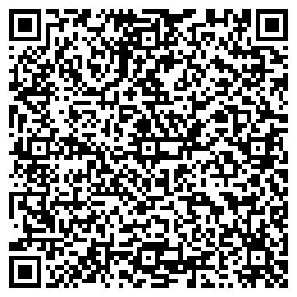 QR-код с контактной информацией организации ООО Green service