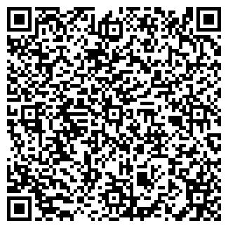 QR-код с контактной информацией организации БУМАНС