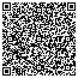 QR-код с контактной информацией организации КАИС