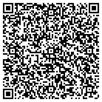 QR-код с контактной информацией организации ТОО Aspan Express