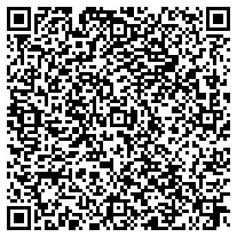 QR-код с контактной информацией организации ТОО ICS Kazakhstan