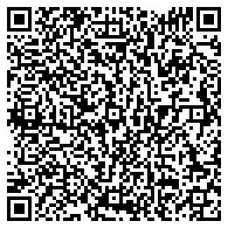 QR-код с контактной информацией организации ООО КОМВЕНТ