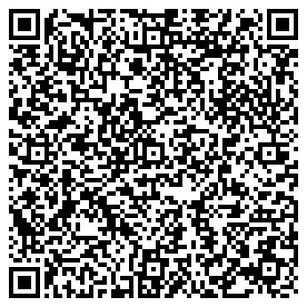 QR-код с контактной информацией организации СТРОЙУЧАСТОК ОМУТНИНСКИЙ