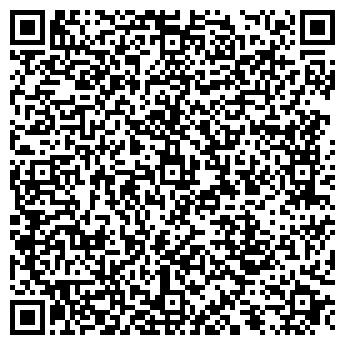 QR-код с контактной информацией организации ООО Стройинжсервис