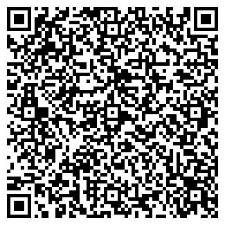 QR-код с контактной информацией организации ФЛ ProDez Astana