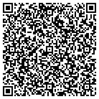 QR-код с контактной информацией организации БЛАГОСОСТОЯНИЕ