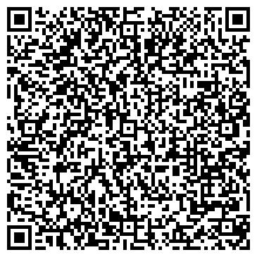 """QR-код с контактной информацией организации ООО """"Инвентрейд"""" Сыктывкар"""