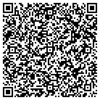 QR-код с контактной информацией организации ДАЛЬНОБОЙ