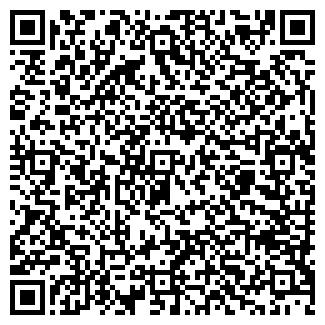 QR-код с контактной информацией организации КИК-М