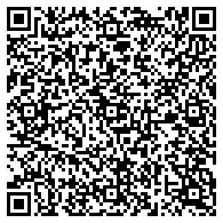 QR-код с контактной информацией организации БЛОУ АП