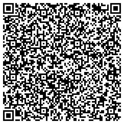 QR-код с контактной информацией организации Фонд Центр помощи родственникам осужденных