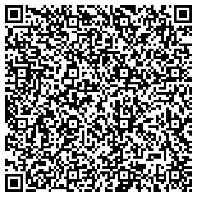 """QR-код с контактной информацией организации ООО Агентство """"Переводчик"""""""