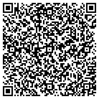 QR-код с контактной информацией организации РАЗВИТИЕ КЛУБ