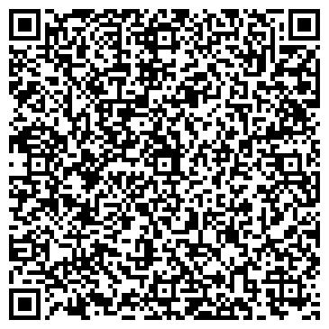 QR-код с контактной информацией организации ТОО Компьютерная Академия ШАГ