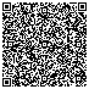 """QR-код с контактной информацией организации ООО Стоматология """"Космея"""""""