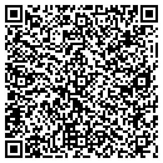 QR-код с контактной информацией организации РУБЛЁВО
