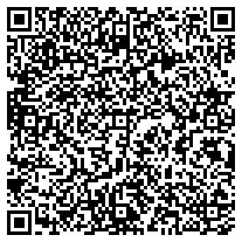 QR-код с контактной информацией организации ООО Бетон - Юг