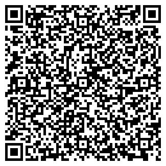 QR-код с контактной информацией организации ООО Окна ПВХ