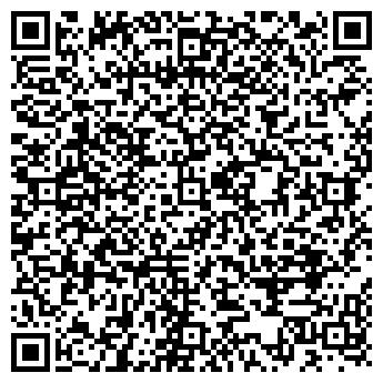 QR-код с контактной информацией организации ООО РЕМСТРОЙКОНСТРУКЦИЯ