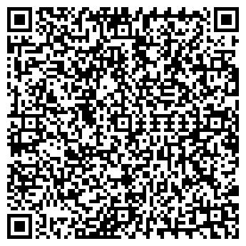 QR-код с контактной информацией организации УПП № 11