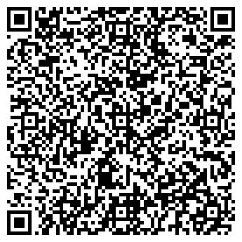 QR-код с контактной информацией организации УПМ № 13