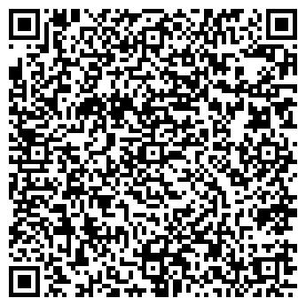 QR-код с контактной информацией организации УПП № 16, 17