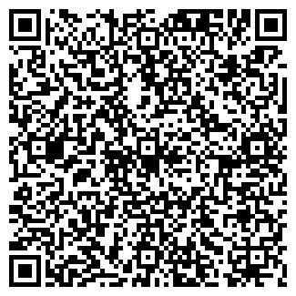 QR-код с контактной информацией организации ИП Бабенко