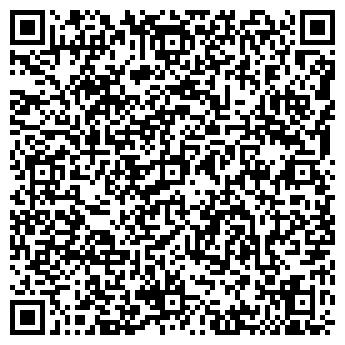 QR-код с контактной информацией организации Stonevita