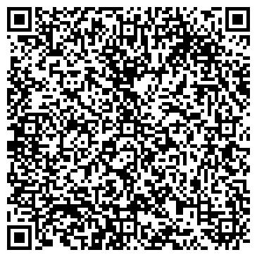 QR-код с контактной информацией организации ТОО «КАЗМЕТСЕРВИС»