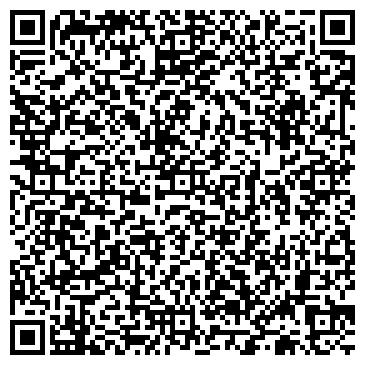 QR-код с контактной информацией организации СУДЕБНЫЙ УЧАСТОК № 128